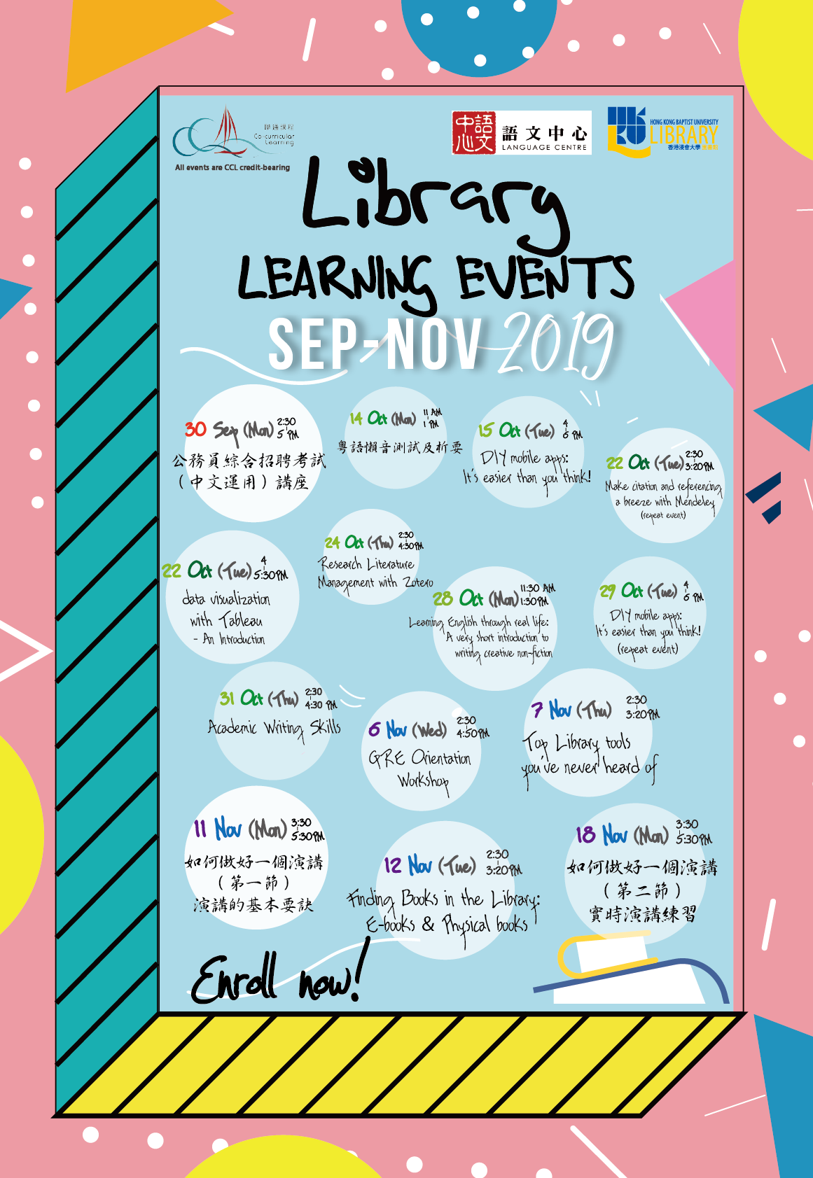 Library Learning Events 2019 2020 sem 1